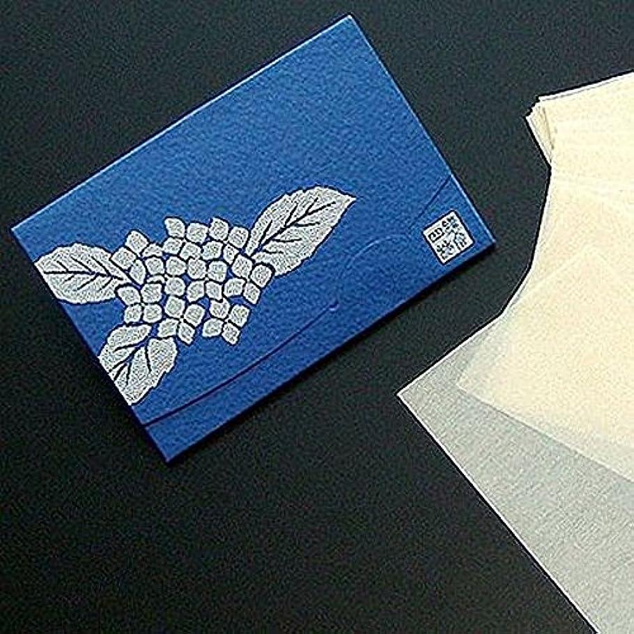 聴衆フォアタイプ調整する季節の花  紫陽花 「絹すき」 短冊サイズ