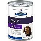 【療法食】 プリスクリプション・ダイエット ドッグフード u/d ユーディー プレーン 370gx12缶 (ケース販売)