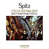 スピッツ ピアノ弾き語り/CYCLE HIT 1991-2017 ~Spitz Complete Single Collection~