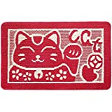 ESUPPORT Bath Mats Rug Retro Lucky Cat Entrance Mat Welcome Outdoor Indoor Non Slip Mats,L