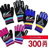 FortyFiveプリントニット手袋