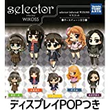 selector infected WIXOSS マスコット 全5種+ディスプレイ台紙セット