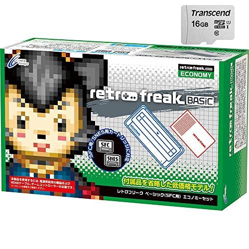 レトロフリーク ベーシック ( SFC 用) エコノミーセット 【Amazon.co.jp限定】 16GB microSD カード 同梱