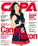 CAPA 2015年5月号 [雑誌]