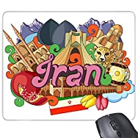 モスクsiosepol橋イラングラフィティ 長方形のノンスリップゴムパッドのゲームマウスパッドプレゼント