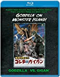 Godzilla Vs. Gigan [Blu-ray] [Import]