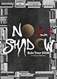 "Jun.K(From 2PM)Solo Tour 2016""NO SHADOW""in 日本武道館 [DVD] - Jun.K(From 2PM)"