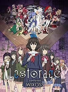 Lostorage conflated WIXOSS 1 DVD (カード付初回生産限定版)