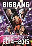 "BIGBANG JAPAN DOME TOUR 2014~2015 ""X"" (DVD2枚組)"