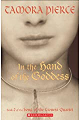 Song of the Lioness #2: In the Hand of the Goddess Kindle Edition