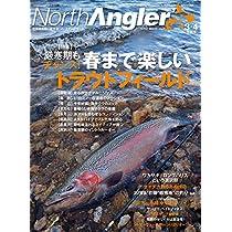 North Angler's 2018年3・4月合併号 (2018-02-08) [雑誌]