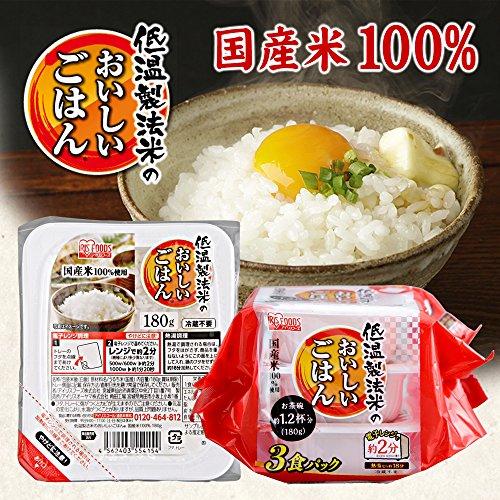 アイリスオーヤマ 低温製法米のおいしいごはん 国産米100% 180g×24個