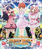 Pretty Rhythm PRISM SHOW☆FAN DISC[Blu-ray/ブルーレイ]