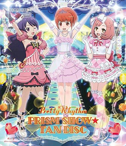 Pretty Rhythm PRISM SHOW FAN DISC Blu-ray