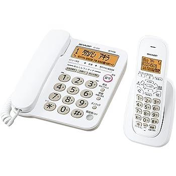シャープ デジタルコードレス電話機 子機1台 JD-G32CL