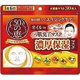 50の恵 オイルinハリ肌完了マスク × 12個セット