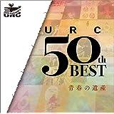 URC 50th ベスト・青春の遺産