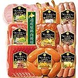 お中元 丸大食品 北の国から 北海道物語 ギフト (HDS50)