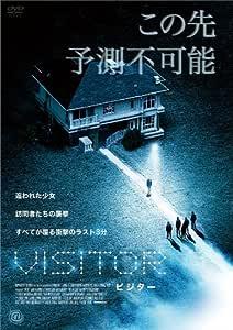 ビジター [DVD]