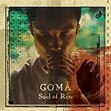 Soul of Rite