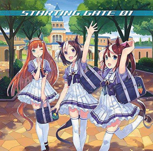 スマホゲーム『ウマ娘 プリティーダービー』STARTING GATE 01