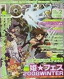 LOG IN (ログイン) 2008年 02月号 [雑誌]