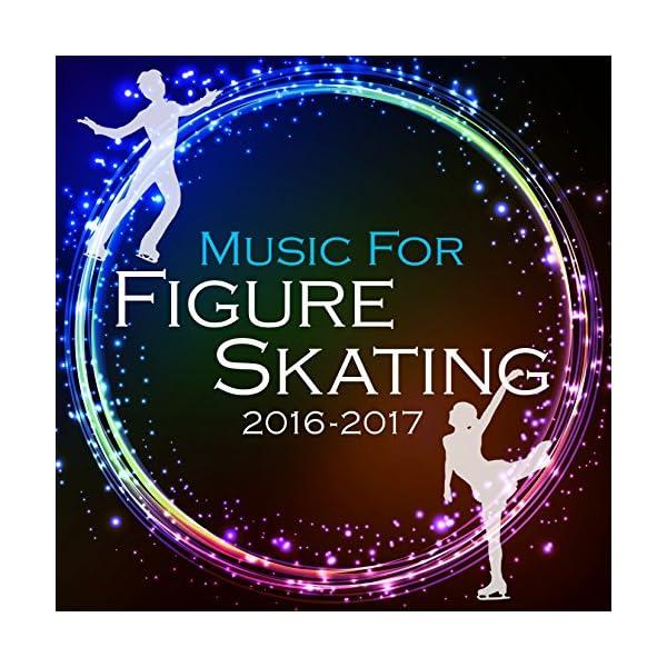 フィギュアスケート・ミュージック2016-201...の商品画像
