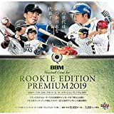 BBM 2019 ルーキーエディション プレミアム