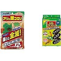アース製薬 アースガーデン ハイパーアリの巣コロリ & アース製薬 ハイパーお庭の虫コロリ 容器タイプ 4個入【セット買…