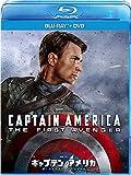 キャプテン・アメリカ/ザ・ファースト・アベンジャー ブルーレイ+...[Blu-ray/ブルーレイ]
