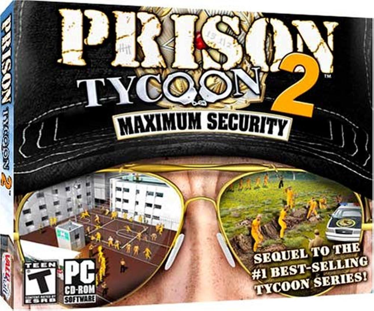 是正を通してコンピューターゲームをプレイするPrison Tycoon 2: Maximum Security - jc (輸入版)