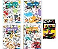 Kemah Craft 5015KC子供のカラーリングBooks :セットof 4カラーリングブック、動物、Creepy Crawly、on theファーム、under the sea 8pcカラーバンドルクレヨン
