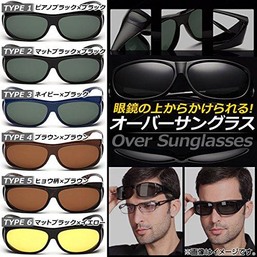 AP オーバーサングラス 眼鏡の上からかけられる! ドライブ...
