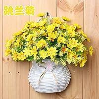 situmi人工フェイク花壁マウントフラワープラスチック花Dried Flower Minimalistクリエイティブ装飾イエローdaisy-chained