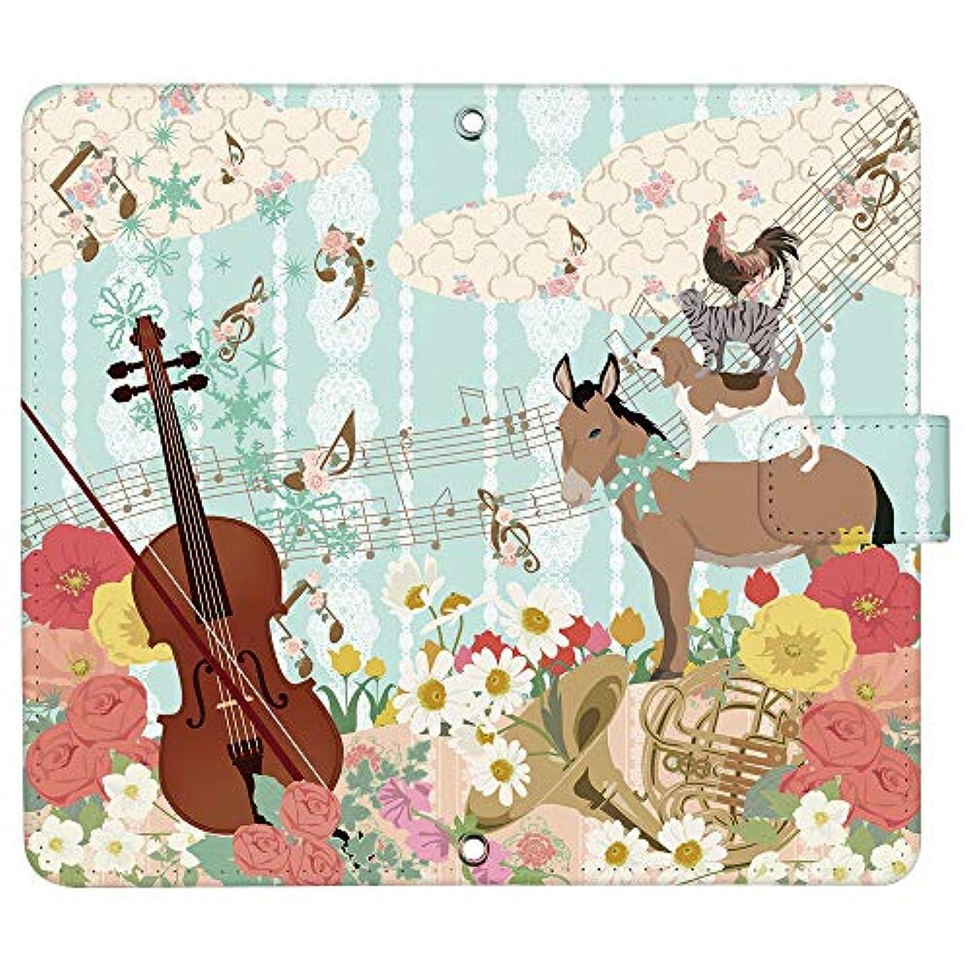 三角形コンピューター保険Galaxy S9 SC-02K ケース [デザイン:ブレーメンの音楽隊/マグネットハンドあり] 童話 手帳型 スマホケース カバー ギャラクシー sc02k