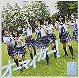 【アマゾン限定絵柄生写真Cパターン無し】オーマイガー!(Type-C)(DVD付)
