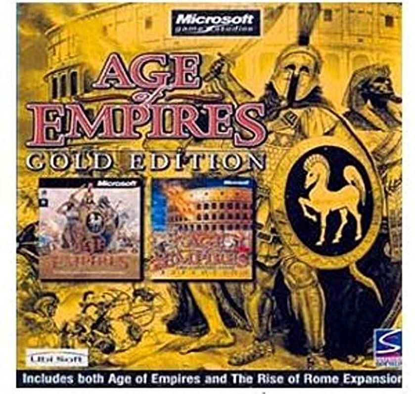 からかう化石ブランクAge of Empires: Gold Edition (輸入版)