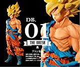 アミューズメント一番くじ DRAGONBALL超 SUPER MASTER STARS PIECE THE SON GOKOU 01 THE BRUSH