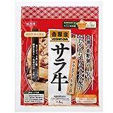 吉野家 冷凍サラシア入り牛丼の具 (5袋)