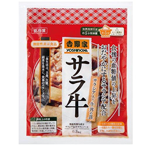 吉野家 [サラシア入り牛丼の具 135g×5袋セット] 冷凍便 (湯せん専用) 【機能性表示食品】