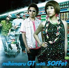 mihimaru GT「恋の確率変動」のジャケット画像