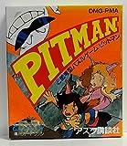 ピットマン