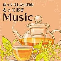 イエスタデイ・ワンス・モア(Instrumental)