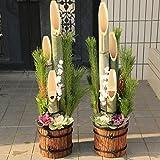 迎春:杉皮巻門松一対*(1m)送料無料・12月20日以降のお届け【ご予約受付中】
