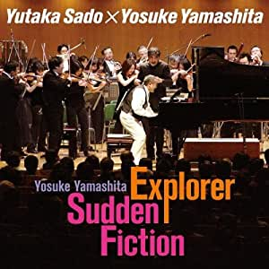 山下洋輔:Explorer×Sudden Fiction