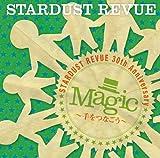 Magic〜手をつなごう〜 / STARDUST REVUE