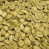 ホンジュラス産 コーヒー 生豆 ホンデュラス 珈琲豆 未焙煎 (ホンジュラス1kg) [M便 1/1]