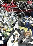 ペルソナ4ジ・アルティメットインマヨナカアリーナコミックアンソロジー (IDコミックス DNAメディアコミックス)