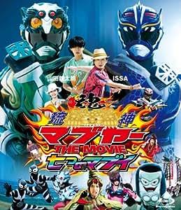 琉神マブヤー THE MOVIE 七つのマブイ(初回限定生産版) [Blu-ray]