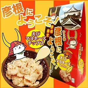 彦根限定ひこにゃん・彦根にようこそ!えびマヨネーズチップス | せんべい・米菓 通販